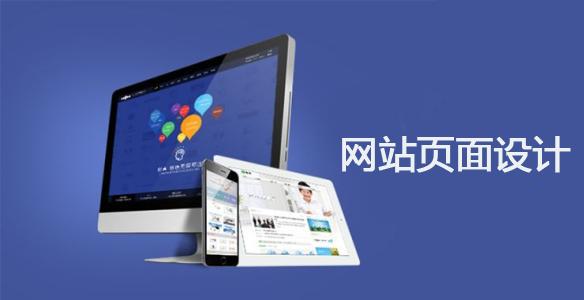 北京网站建设公司整合网站营销